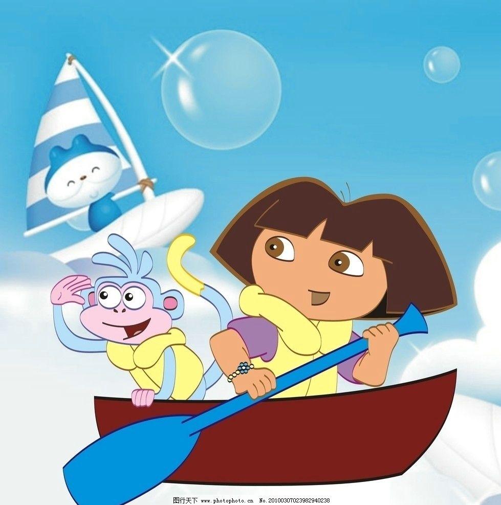 朵拉 划船 小猴子 泡泡 矢量人物 其他人物 矢量 cdr