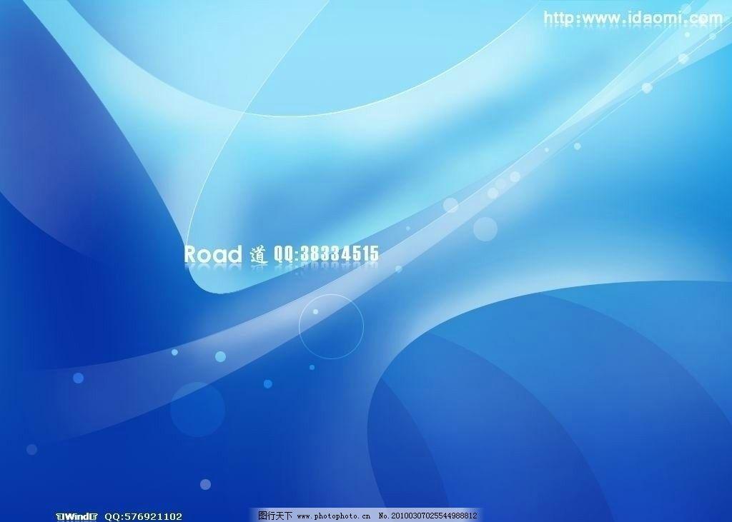 素材背景 笔刷 源文件 蓝色背景 弧线 线条 特效笔刷 ps笔刷 72dpi