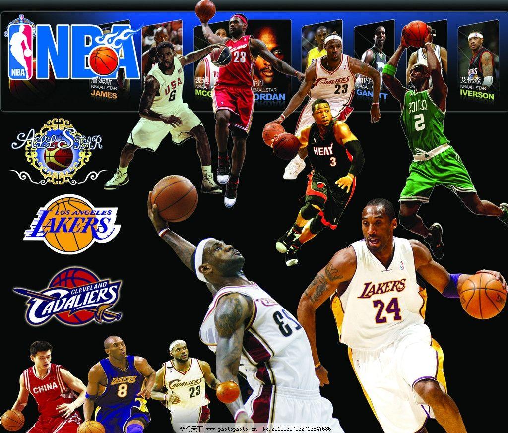 詹姆斯 篮球 nba标志 骑士队 队标 标志图标 湖人 布莱恩特 kobe图片