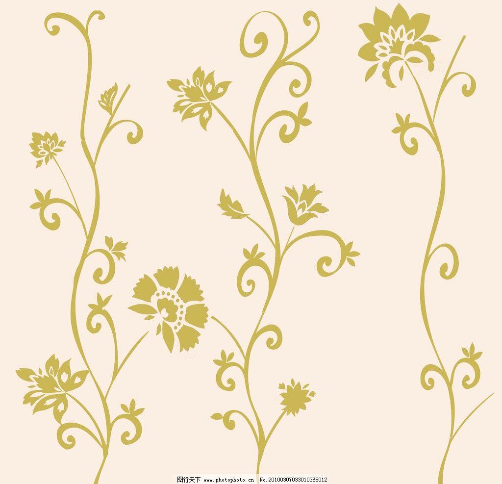 清秀花纹 剪影 花枝 优雅维多利亚花纹 源文件