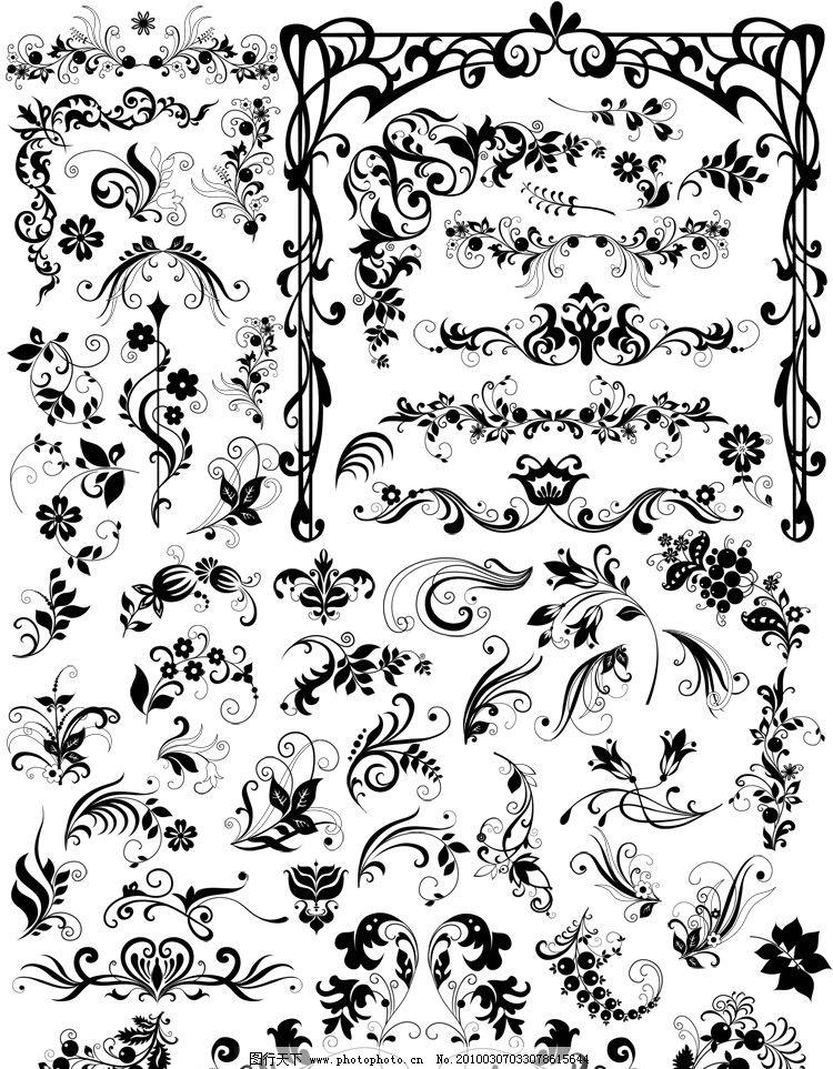 花边 花边矢量图 花边框 小散花 花纹 各式各样的花 源文件