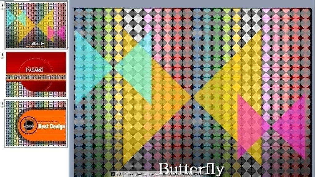 ppt统计模板 ppt模板 统计模板 统计图 圆点 三角 箭头 图形 ppt模板