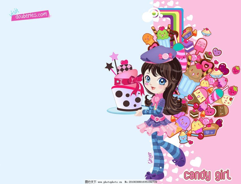 女孩 girl 芭比 可爱的 糖果 动漫人物 动漫动画 设计 100dpi jpg