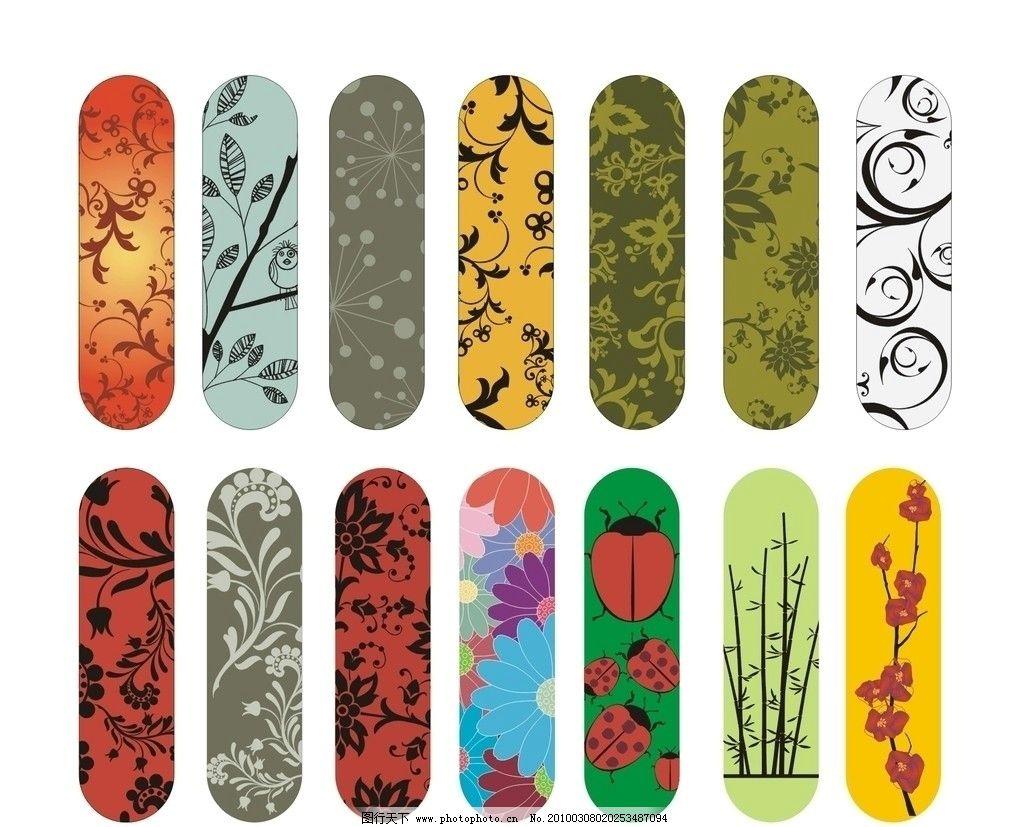 滑板 花纹 边框 潮流 欧洲 植物 手绘绘本 底纹背景 底纹边框 矢量
