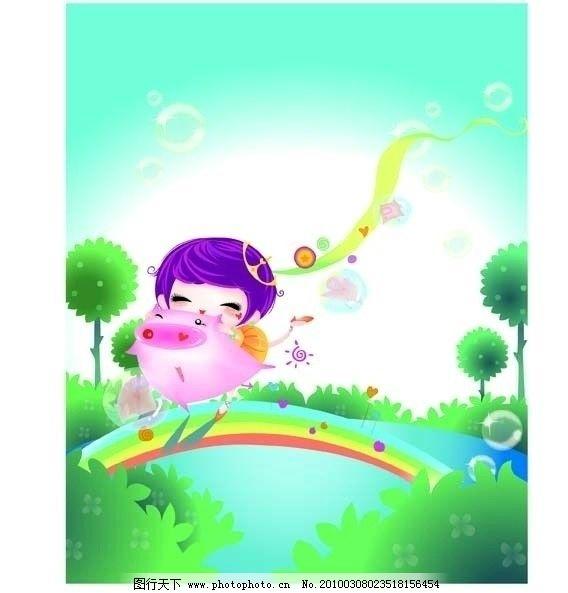 卡通 人物 可爱卡通 小孩 女孩 骑着猪在彩虹 飘带 跑跑 高兴