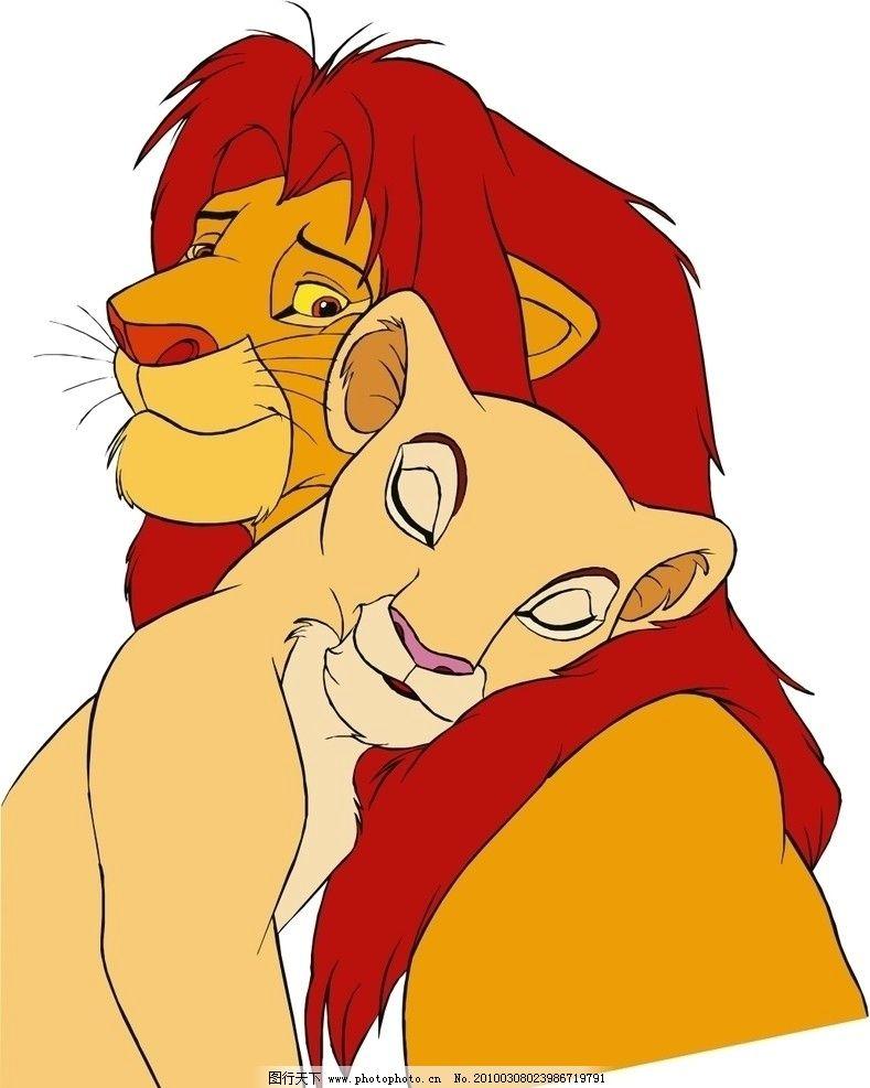 卡通动漫人物 狮子王 穆法沙图片