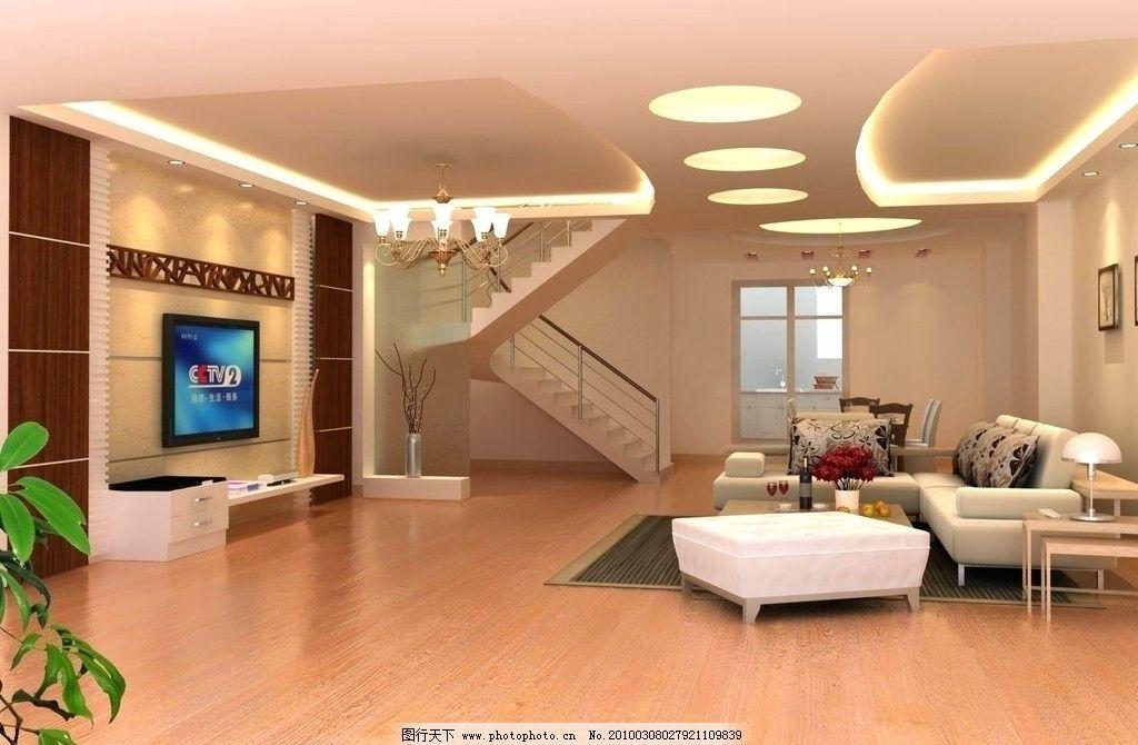 3d室内客厅效果图 精美室内设计 客厅效果图 室内设计 环境设计 设计
