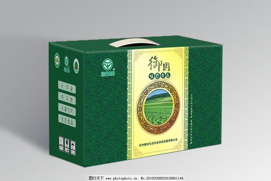 生态食品 包装设计 包装盒 绿色食品 农产品 精致底纹 礼盒 田园风景