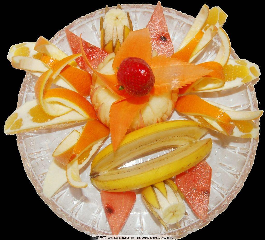 果拼盘 新鲜水果 香蕉