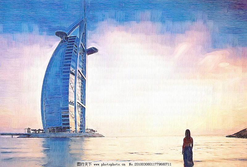 油画设计 风景油画 迪拜油画设计图片