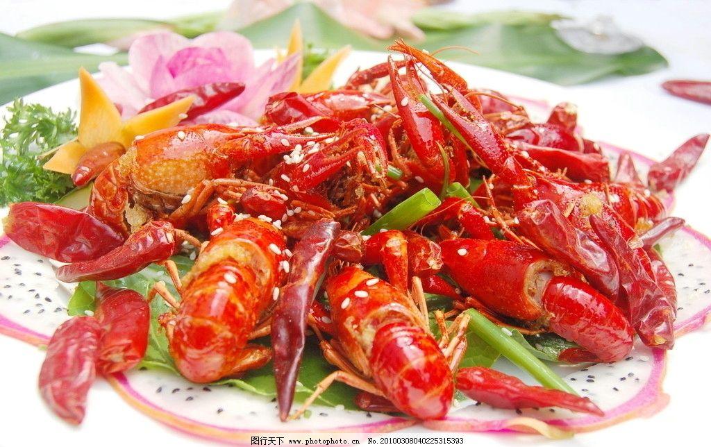 小龙虾 十三香/十三香小龙虾图片