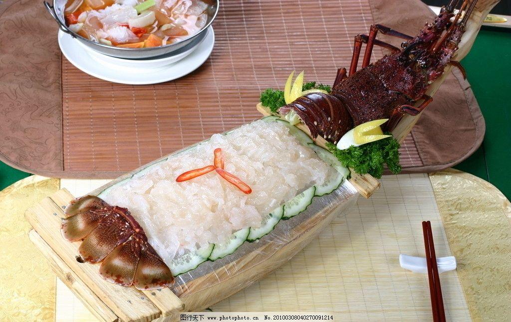 龙虾刺身图片,海鲜 日本刺身 鲜龙虾 红酒美食 摄影
