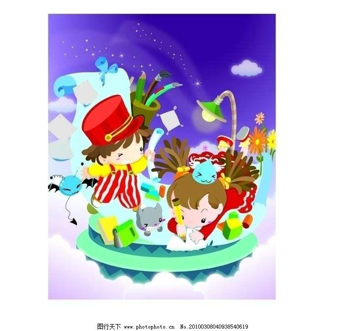卡通 人物 可爱卡通 小孩 玩耍 夜空 风景 小狗 女孩 男孩 瓶子 童年