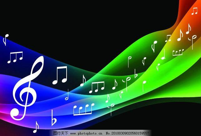 幻彩音乐背景矢量素材 音符 声波 声音 动感 线条 条纹线条 底纹边框