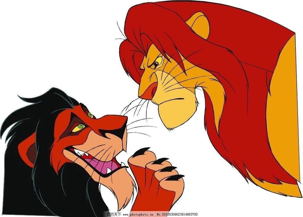卡通动漫人物 狮子王 穆法沙 刀疤图片
