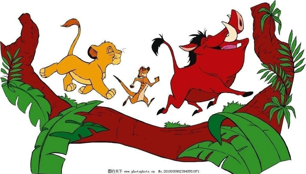 卡通动漫人物 狮子王 小辛巴 山猪图片