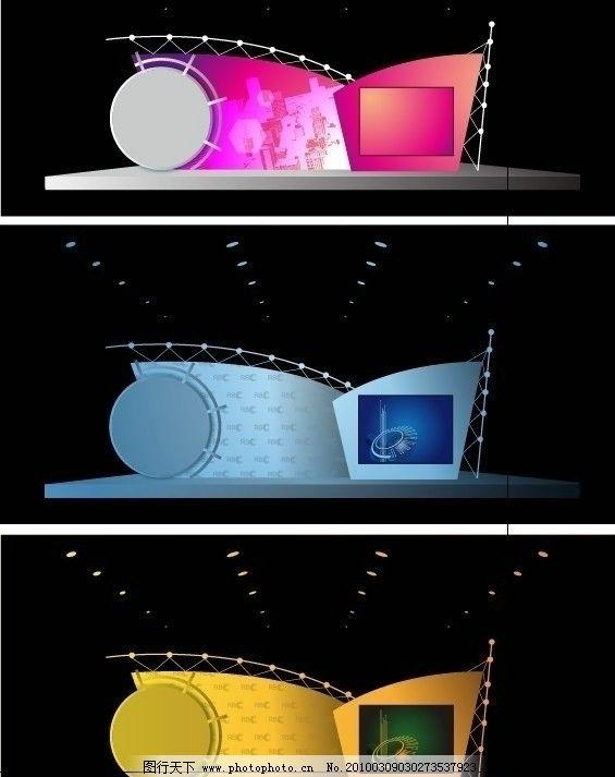 会议背板设计      ai 矢量背板 背板模板 异形背板 cs2 舞台设计