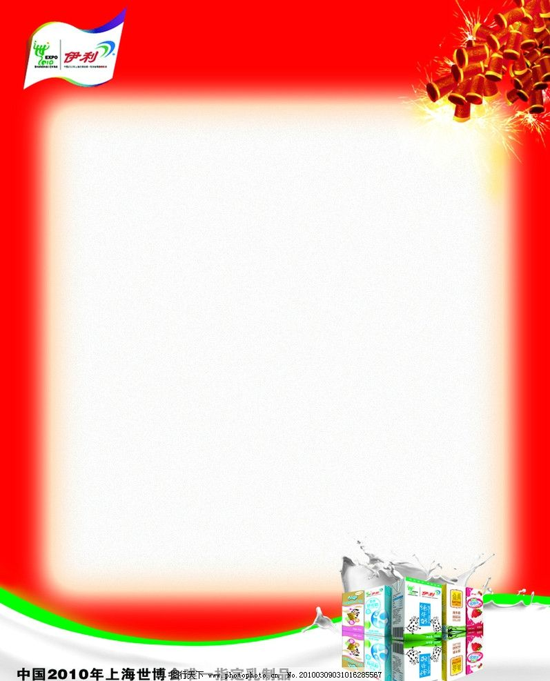 ppt 背景 背景图片 边框 模板 设计 相框 797_987 竖版 竖屏