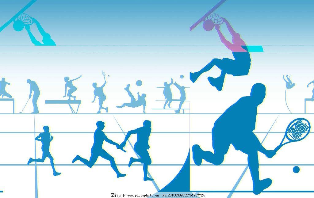 体育运动 扣篮 打羽毛球 跑步 接力赛 体育运动场 体育海报 校运会