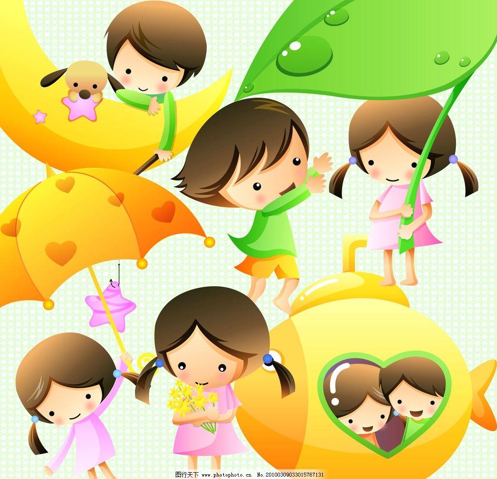 卡通风格可爱儿童 韩国 女孩子 男孩子 源文件