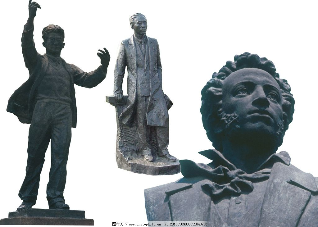 历史人物雕塑图片