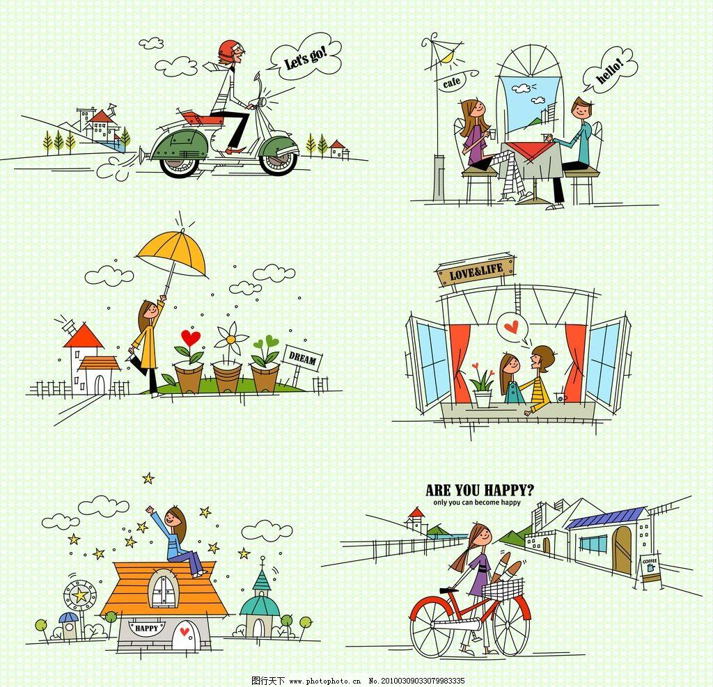 卡通线条风格可爱插画 卡通 线条风格 可爱 插画 情侣 手绘 韩国 儿童