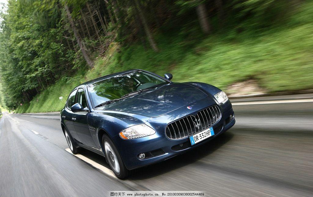 玛莎拉蒂 玛莎拉蒂标志 轿车 高级轿车 高贵 轮胎 影子      黑色
