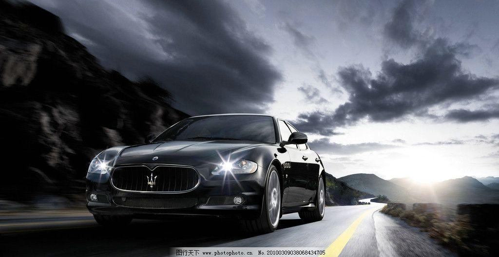 玛莎拉蒂 玛莎拉蒂标志 轿车 高级轿车 高贵 轮胎 影子 速度