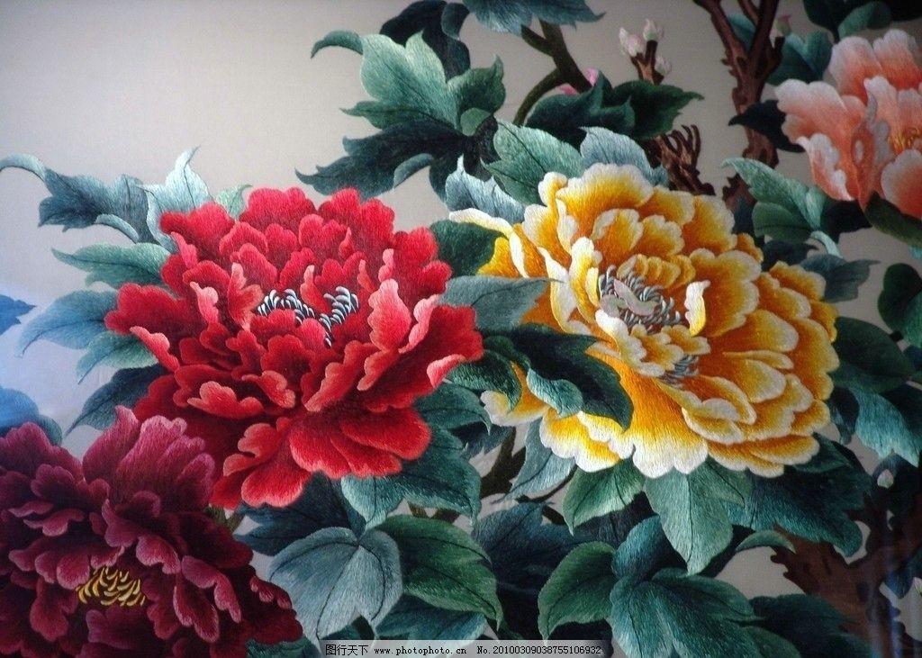 刺绣牡丹 刺绣花卉 美术绘画 文化艺术 摄影 72dpi jpg