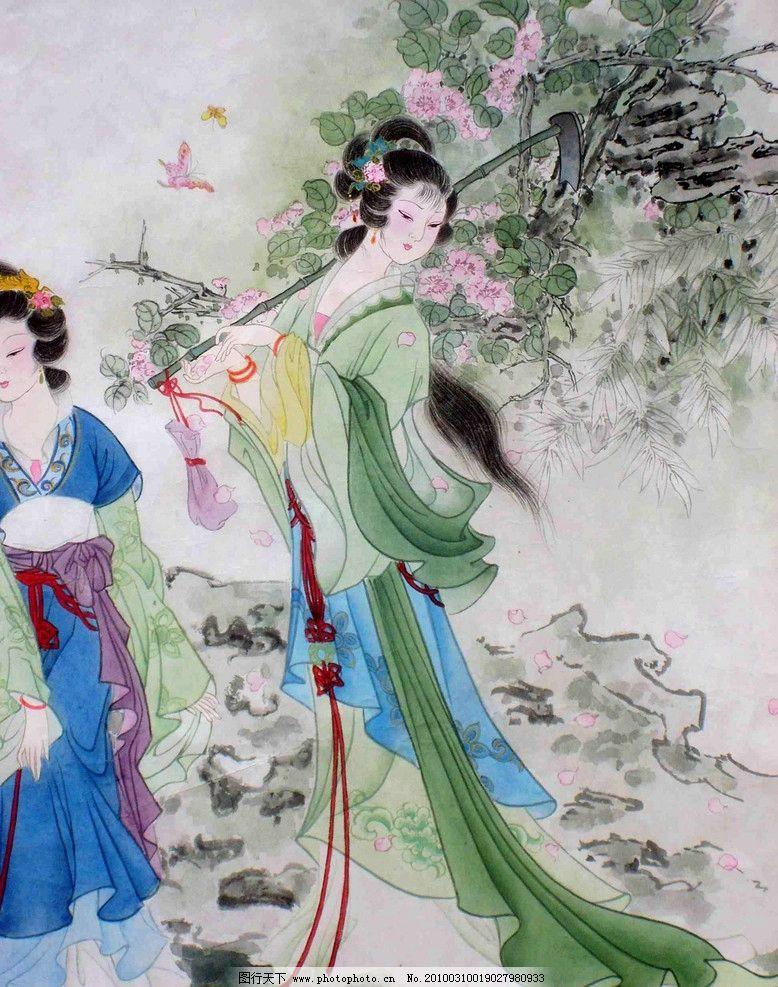 国画艺术 现代国画 国画人物 女人 丽人 美女 古代仕女 动作 漂亮