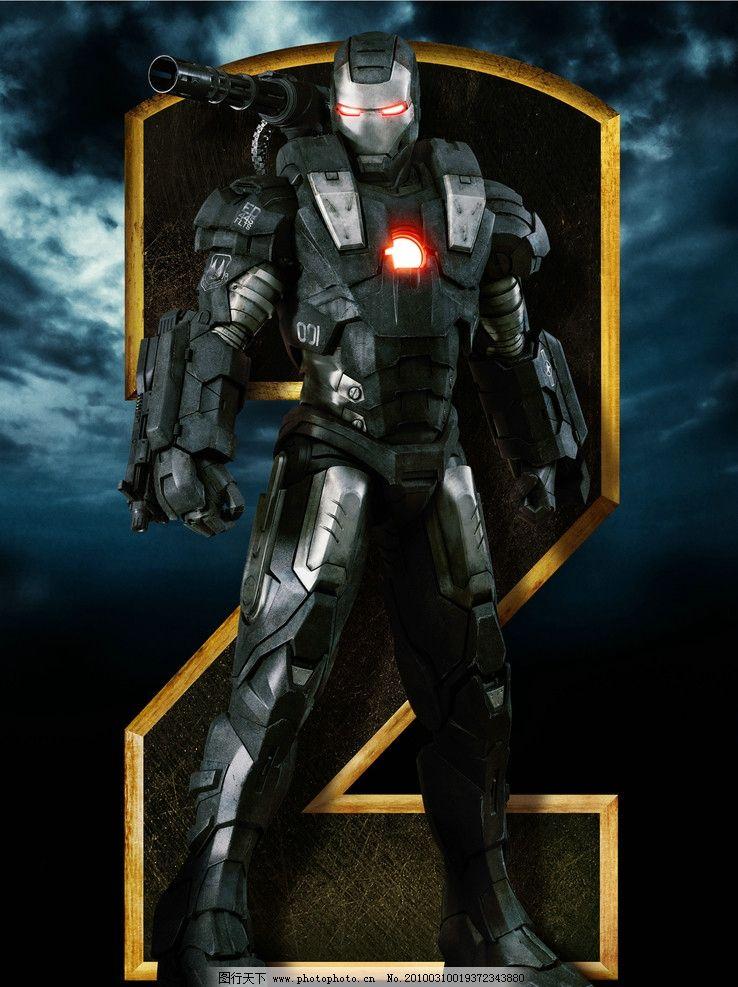 钢铁侠2 钢铁侠   科幻 电影 海报 重武器 阴霾 高清电影海报 明星