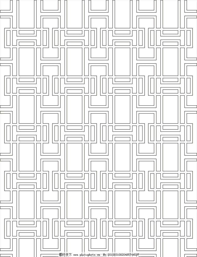 电路 电路图 电子 原理图 756_987 竖版 竖屏