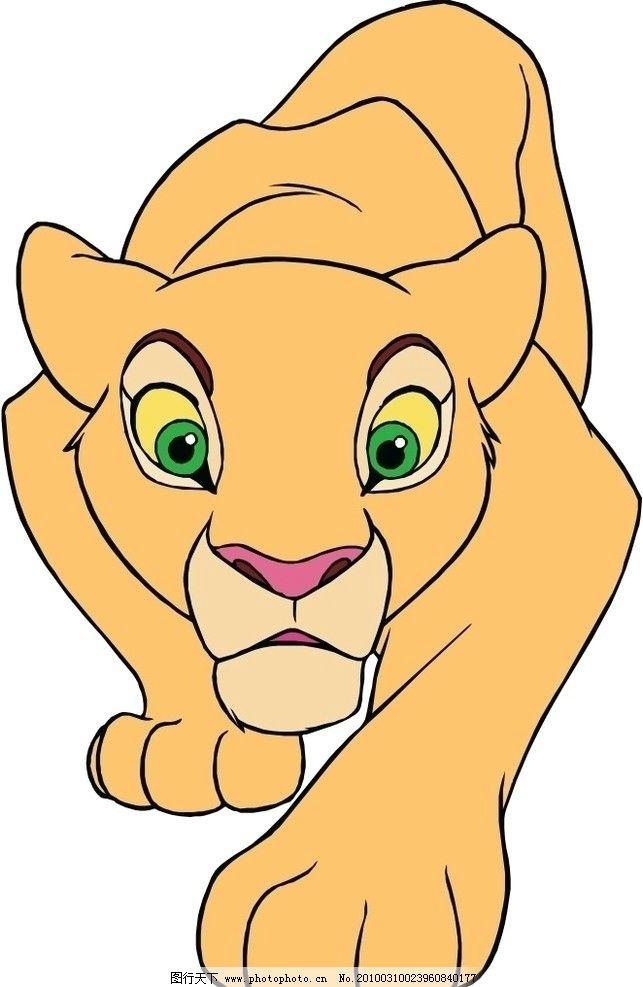 卡通动漫人物 狮子王 小母狮娜娜图片