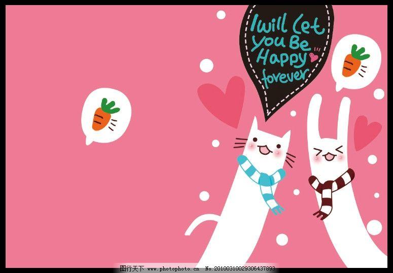韩国白猫卡通本本设计图片