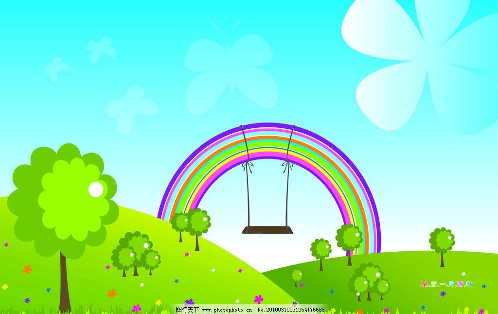 花园 草地 彩虹 大树 鲜花 蓝天 小花 滑梯 小树 蝴蝶 其他模版 广告