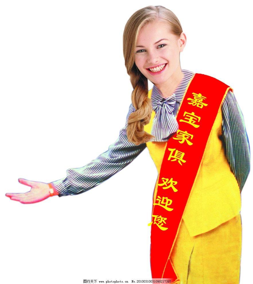 迎宾礼仪 迎宾 迎宾小姐 礼仪小姐 欢迎光临 其他模版 广告设计模板
