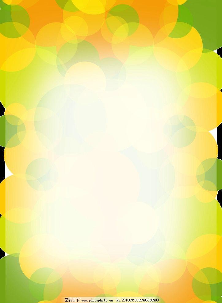 黄绿圆点春天感觉psd分层背景素材图片