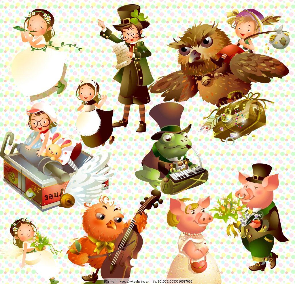 卡通梦幻可爱世界 卡通 梦幻 可爱 儿童 男孩 女孩 动物 玩耍 猪 魔法