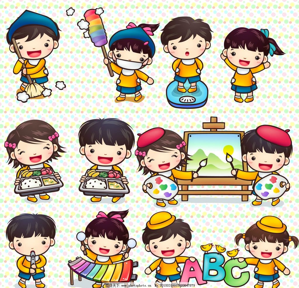 超级可爱小朋友 卡通 儿童 幼儿园 玩耍 学生 男孩 女孩 源文件