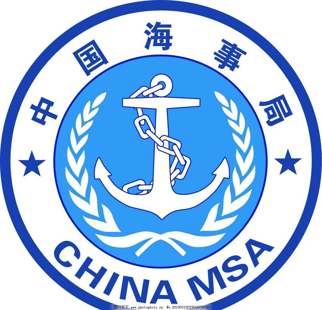 中国海洋文化创意发展logo设计