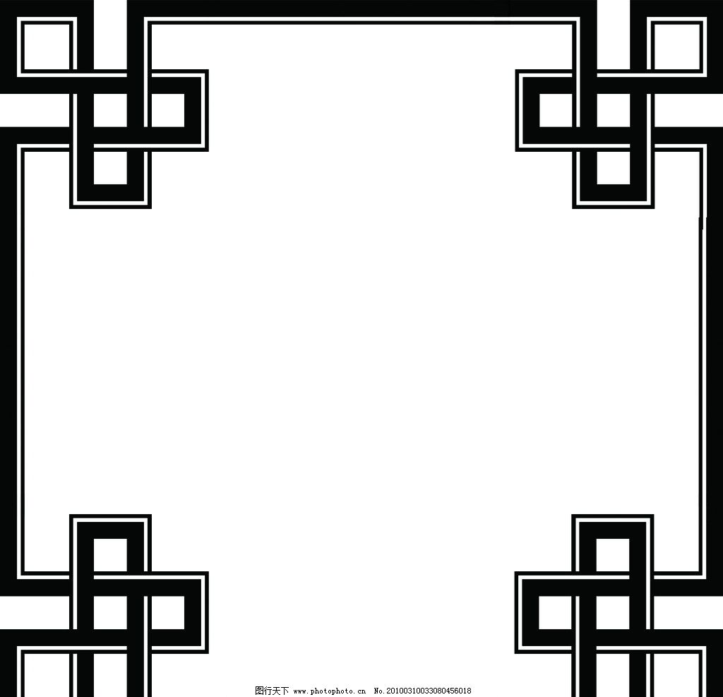 黑色古典边框 黑色 边框 古典 边框花边 psd分层素材 源文件 200dpi p
