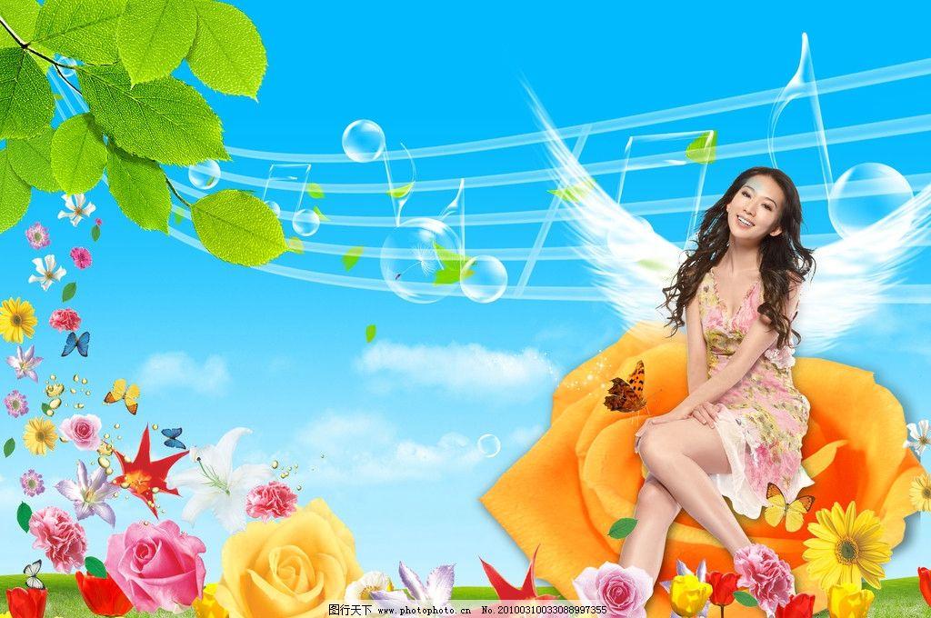 春天 美女 花草 树叶 音符 蓝天 翅膀图片