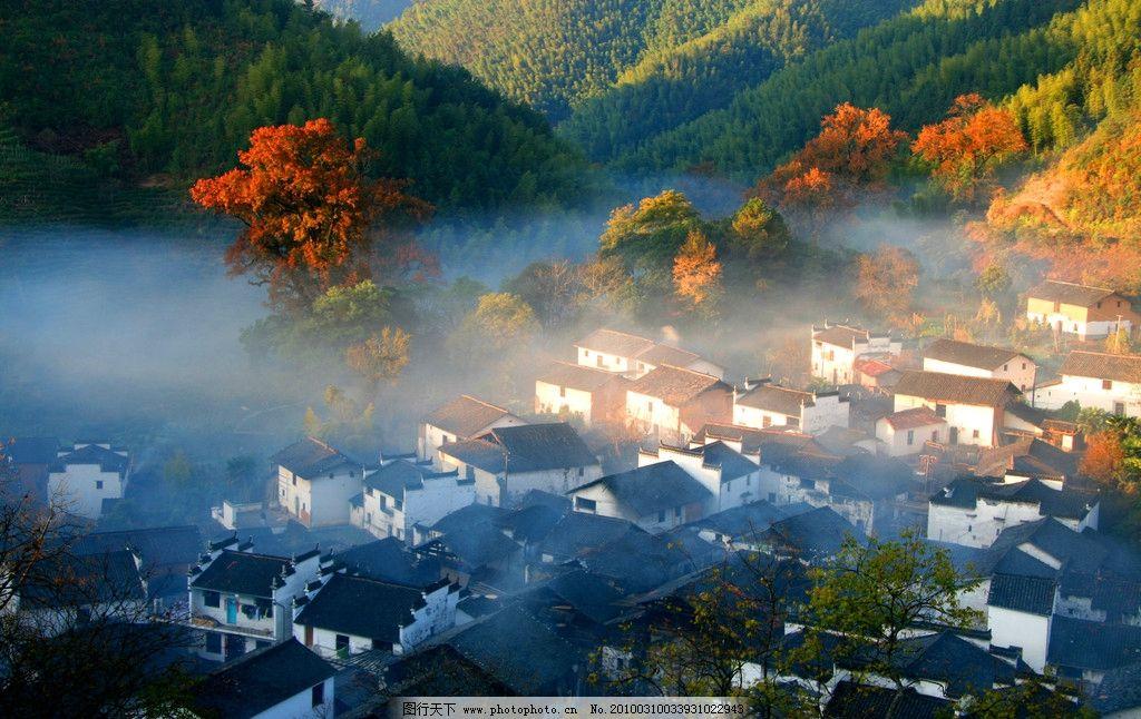 山水小镇风景壁纸