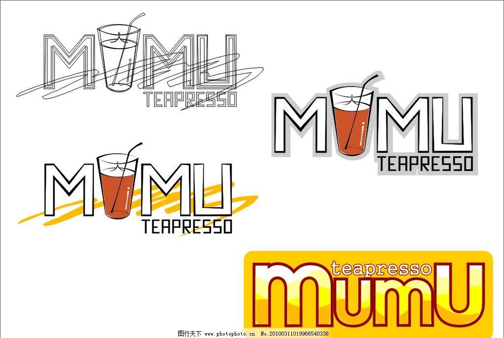 mumu水吧 水吧 mumu 饮料 标志设计 企业logo标志 标识标志图标 矢量图片