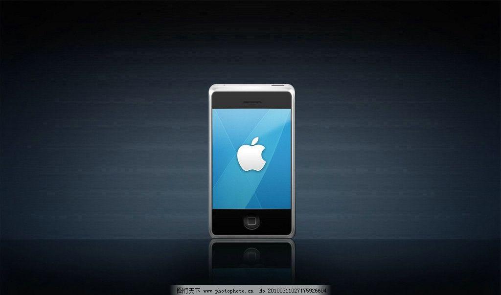 苹果手机效果图 手机壁纸 苹果手机系列大全
