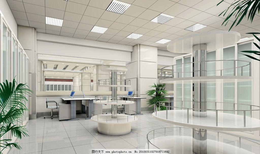 室内设计效果图设计资料 办公 医院 办公室 走廊 室内设计效果图资料