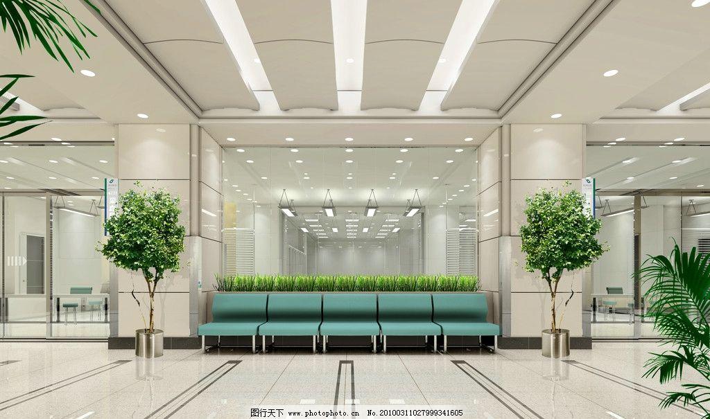 室内设计效果图设计资料 办公 医院 走廊 室内设计效果图资料
