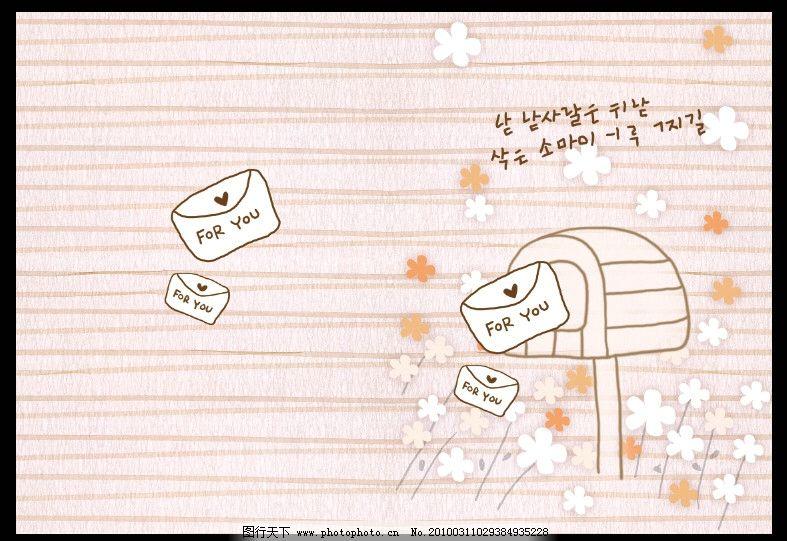 本子 练习本 同学录 相册 日记      清新 唯美 非主流 韩国 手绘