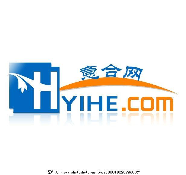 字母h logo设计图片