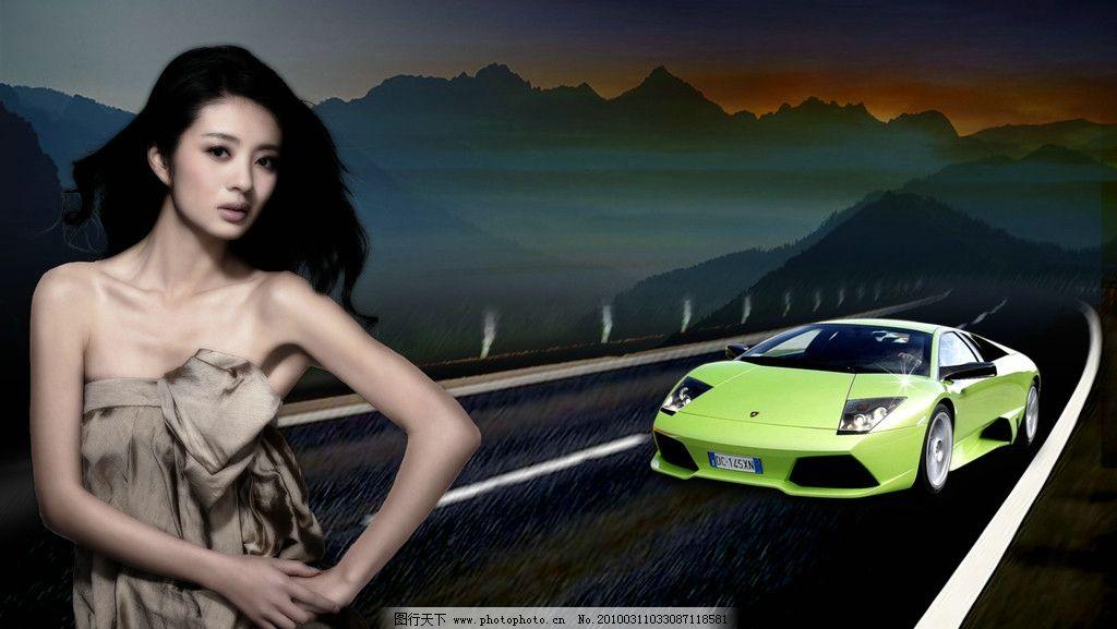 汽车 安以轩 兰博基尼 公路 广告 奔驰 绿色 夜晚 美女 公路交通
